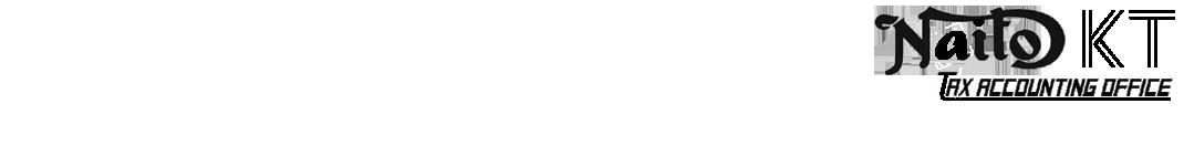 内藤KT税理士事務所@東京都九段下